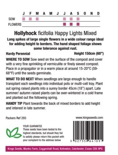 Hollyhock – Happy Lights Mixed Seeds